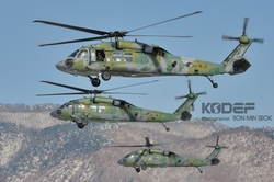 ROKA UH-60P Республики Корея