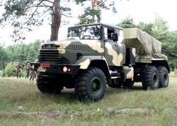 БМ-21У – реактивная система залпового огня