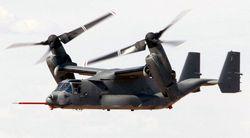 Bell-Boeing V-22 Osprey Многоцелевой военно-транспортный самолет с ВВП