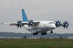 Ан-70 Военно-транспортный самолет