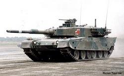 TYPE 90 Основной боевой танк