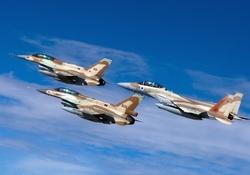 F-16 и F-15 Военно-воздушных сил Израиля