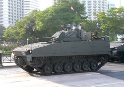 Bionix-25 Боевая Машина Пехоты