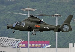 Z-9 Haitun Многоцелевой вертолет