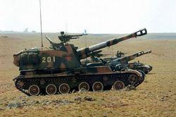 Самоходное орудие Type 83