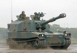 Самоходная гаубица Type 99