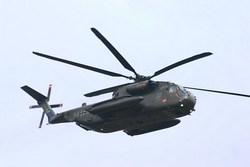 Вертолет CH-53GS