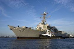 USS Gravely (DDG-107) — эскадренный миноносец
