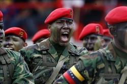 Военнослужащие ВС Венесуэлы