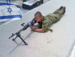 Военнослужащий ЦАХАЛа