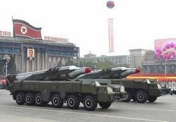Musudan баллистическая ракета средней дальности