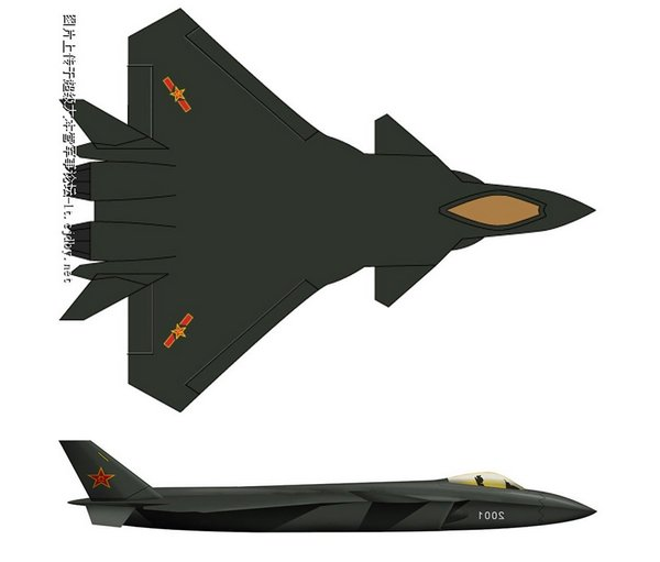J-20 истребитель - бомбардировщик