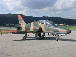 Hawk Mk.100