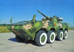 ZBD-09 бронетранспортер