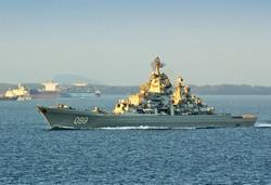 Тяжелый атомный ракетный крейсер «Петр Великий»