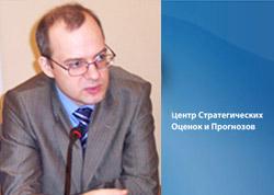 Генеральный директор ЦСОиП
