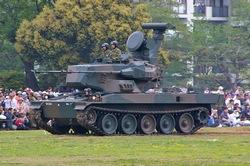 Type 87 AAA