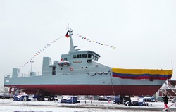 CPV-40 ВМС Колумбии