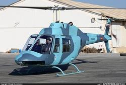 Shahed-278 Многоцелевой вертолет