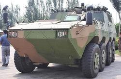 VN1 8x8 CV-1S