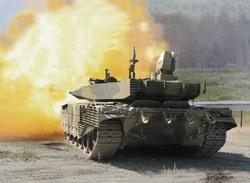 Т-90МС Тагил
