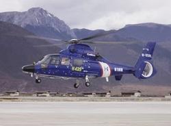 вертолет H425