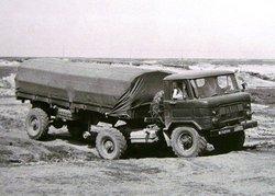 ГАЗ-66П-2