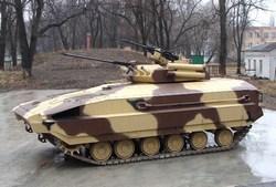 БМПТ-64