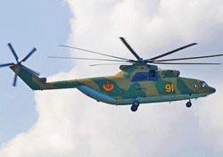 Ми-26 ВВС Казахстана