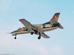 К-8Р ВВС Замбии