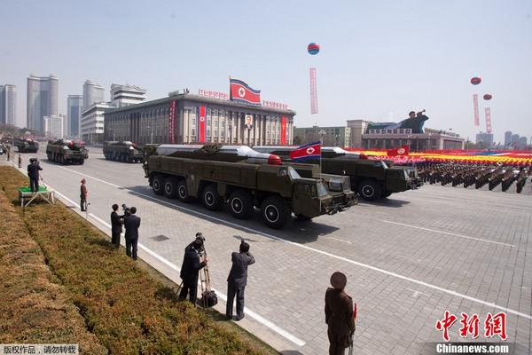 Баллистические ракеты средней дальности ВМ25 Musudan