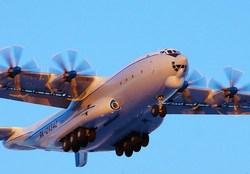 Ан-22 ВВС РФ