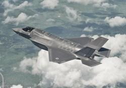 F-35B для Великобритании