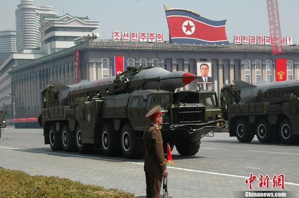 Баллистические ракеты меньшей дальности Nodong 1