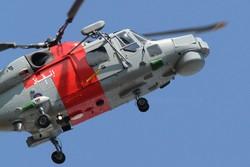 Super Lynx Mk300