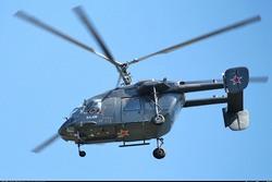 Военный Ка-226