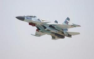 Су-30 ВВС РФ