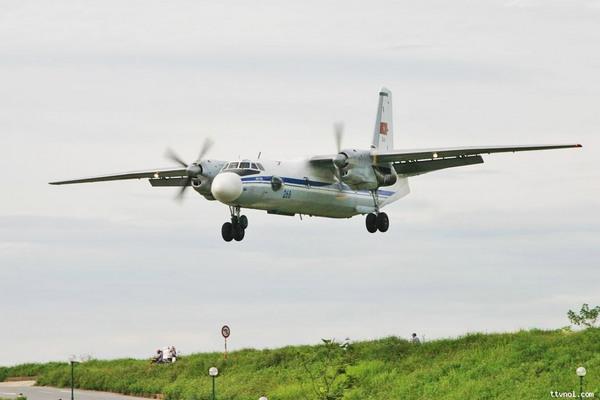 Ан-26 ВВС Вьетнама