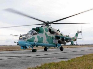 Ми-24ПУ1