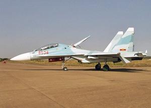 Су-30 ВВС Вьетнама