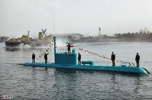 мини-субмарина Ghadir