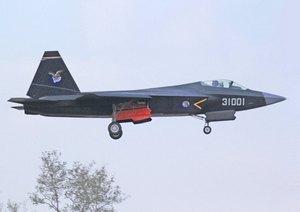«Цзянь» J-31
