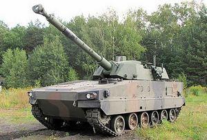 Легкий танк ANDERS