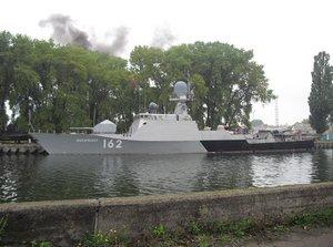 МАК «Махачкала» c артустановкой А-190 «Универсал»