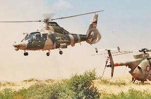 Z-9WA в Сомали