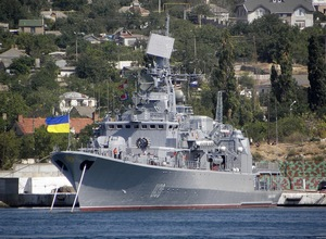 Фрегат Гетман Сагайдачный ВМС Украины