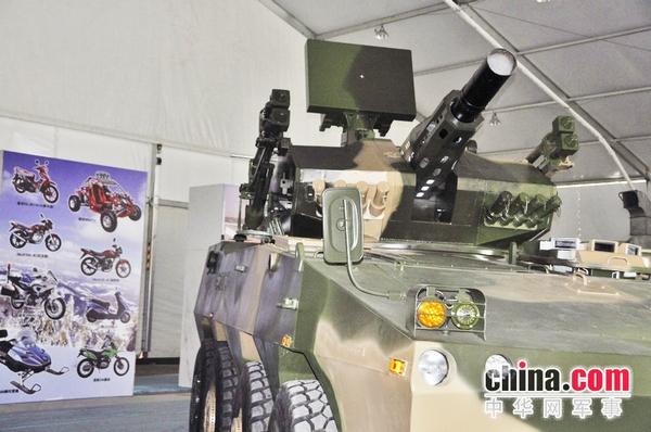 ЗРАК на модифицированной базе БТР ZBL-09