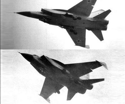 МиГ-31Д (c) Уголок неба