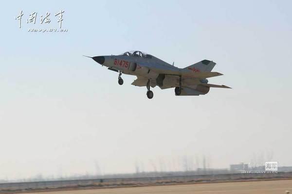 УТС Guizhou JL-9/JJ-7B