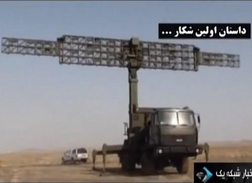 Восток-Э на шасси МЗКТ-65273-20 в Иране